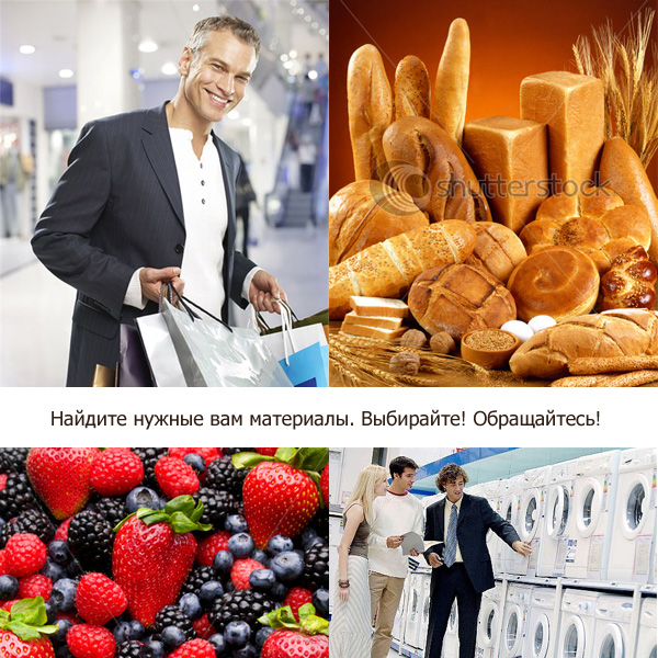 http://www.resmedin.ru/files/images/shopping_small.jpg